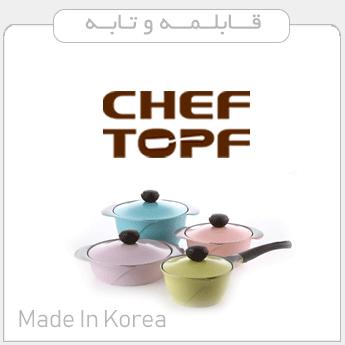 تصویر برای تولیدکننده: cheftopf كره جنوبي