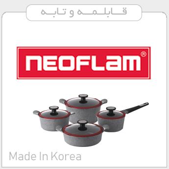تصویر برای تولیدکننده: Neoflam  كره جنوبي