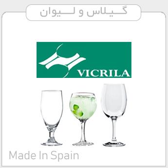 تصویر برای تولیدکننده: vicrila اسپانيا