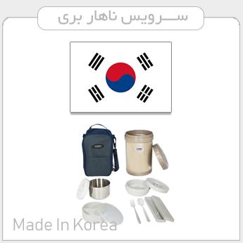 تصویر برای تولیدکننده: Cosmus | کره جنوبی