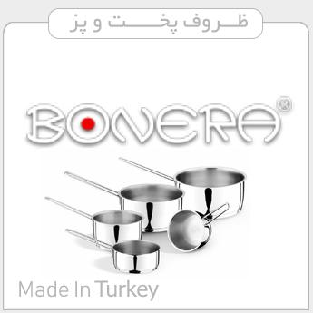 تصویر برای تولیدکننده: bonera | ترکیه
