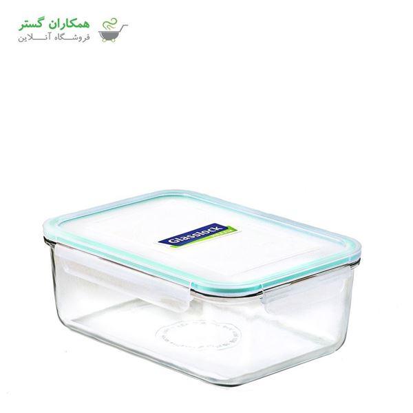 glasslock 521 aqua